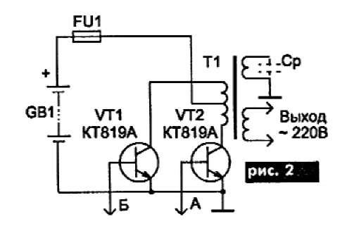 Переменный в постоянный ток схема фото 783